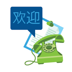 telephone translator